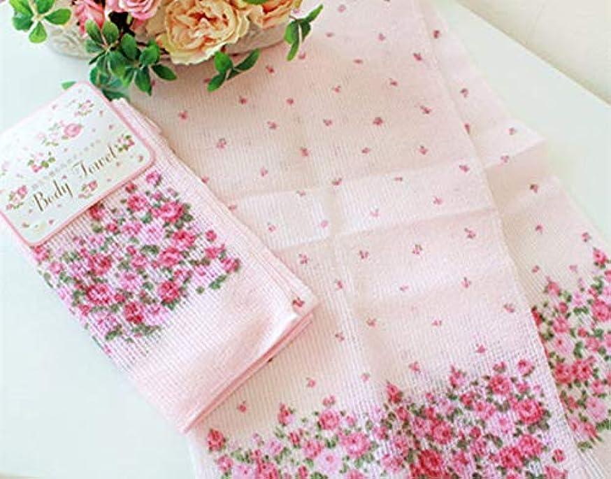 しょっぱい感じフライトボディータオル お風呂用タオル おしゃれ かわいい ローズ 薔薇雑貨 母の日ギフト