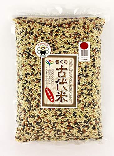 ファームきくち きくち古代穀 四穀 1kg