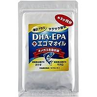 DHA・EPA+えごまオイル サプリ 3種類のオメガ3系脂肪酸 枕崎水揚げのカツオ 焼津港水揚げのマグロ 約3か月分