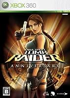 トゥームレイダー:アニバーサリー - Xbox360