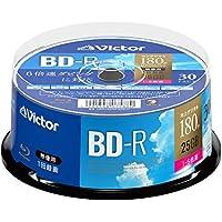 ビクター(Victor) 1回録画用 BD-R VBR130RP30SJ1 (片面1層/1-6倍速/30枚)