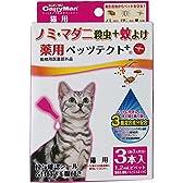 キャティーマン (CattyMan) 薬用ペッツテクト+ 猫用 3本入