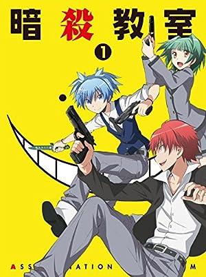 暗殺教室1 (初回生産限定版) [DVD]