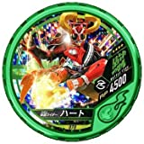 仮面ライダーブットバソウル/02弾/DISC-070 仮面ライダーハート R4