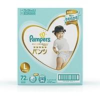 パンパース オムツ パンツ 肌へのいちばん L(9~14kg) 72枚 (36枚×2パック)