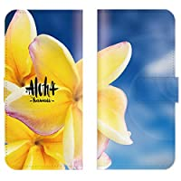 【 ankh 】 手帳型ケース 全機種対応 【 AQUOS CRYSTAL Y2 403SH / アクオス クリスタル ワイツー 403sh 】 プルメリア 花 花柄 フランジパニ 南国 ハワイアン ハワイ ブック型 二つ折り レザー 手帳カバー スマホケース スマートフォン