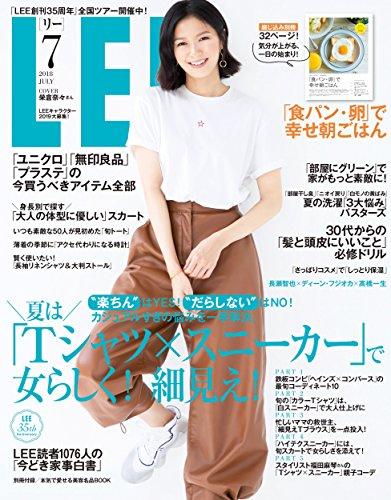 LEE (リー) 2018年7月号 [雑誌]