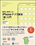 Iphoneアプリ - Best Reviews Guide