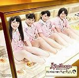 同じ時給で働く友達の美人ママ(初回限定盤B)(DVD付)