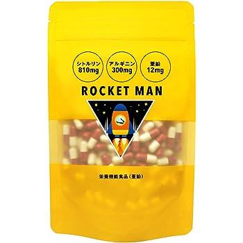 マカ 亜鉛 シトルリン アルギニン 男性用 サプリメント ロケットマン 【約1ヶ月分/180粒】