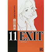 EXIT 11 (バーズコミックス ガールズコレクション)