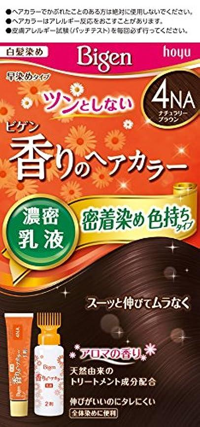 。親群集ホーユー ビゲン香りのヘアカラー乳液4NA (ナチュラリーブラウン)1剤40g+2剤60mL [医薬部外品]