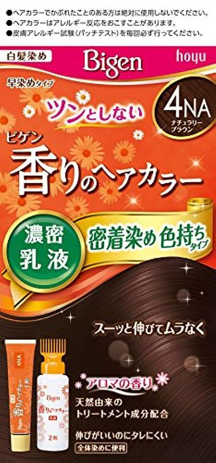 トランクアプト好きホーユー ビゲン香りのヘアカラー乳液4NA (ナチュラリーブラウン)1剤40g+2剤60mL [医薬部外品]