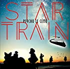 STAR TRAIN【初回限定盤】(在庫あり。)