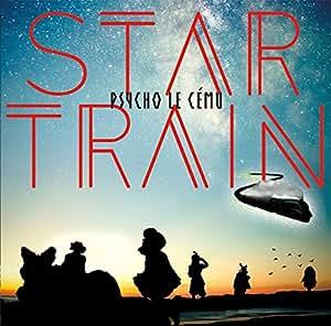 STAR TRAIN【初回限定盤】