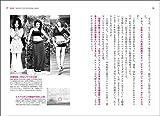 48手ヨガ -江戸遊女に学ぶ女性ホルモンと体力活性法- 画像