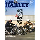 CLUB HARLEY (クラブ ハーレー) 2014年 05月号 [雑誌]