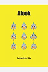Alook Notebook For Kids: By Koolamundo, 120 Page Lined Journal for Kids, Writing and Coloring, Large Notebook, Yellow ペーパーバック