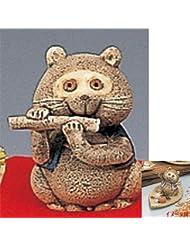 香皿 たぬき葉型香皿(笛) [H6.7cm] HANDMADE プレゼント ギフト 和食器 かわいい インテリア