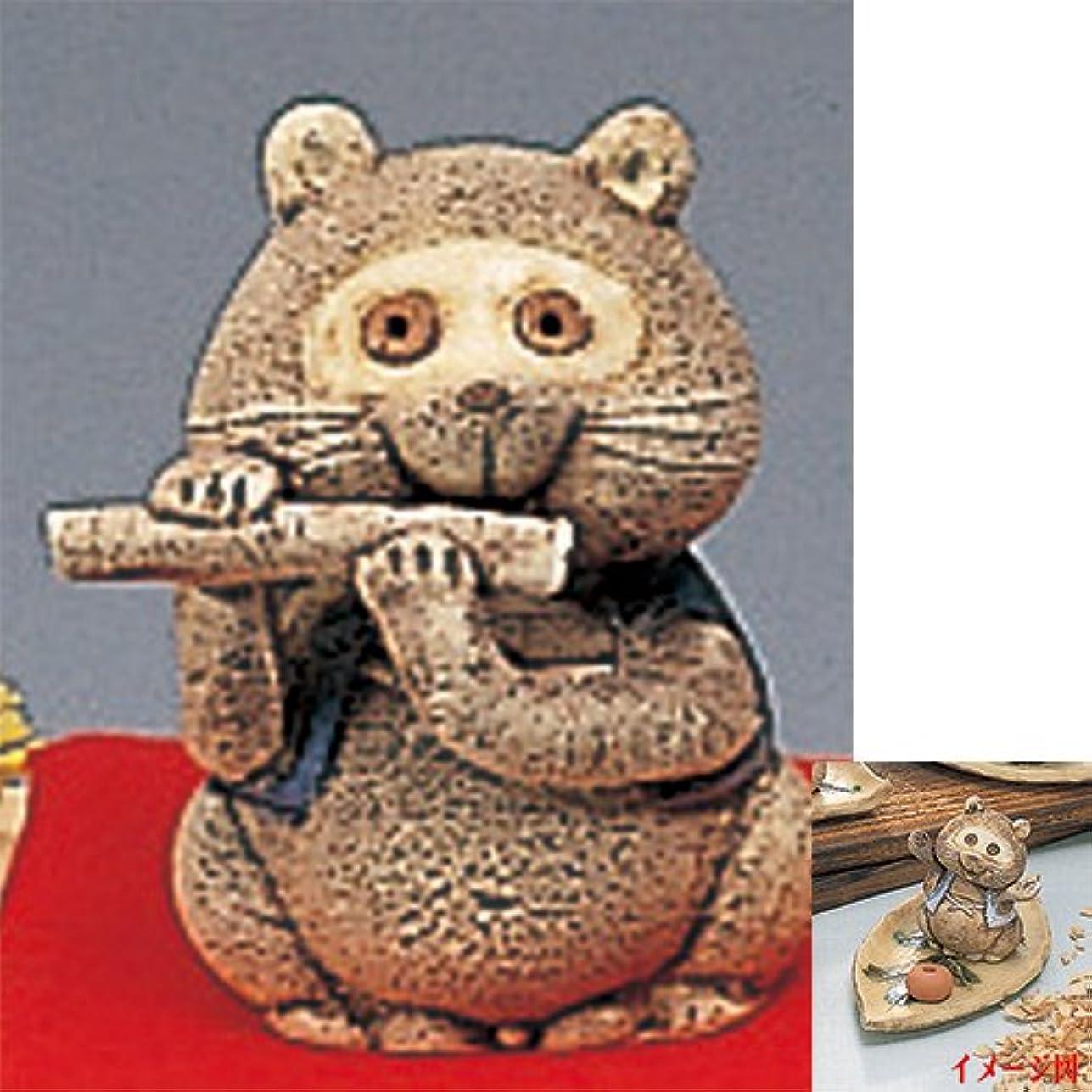 ボイラー祝福する一次香皿 たぬき葉型香皿(笛) [H6.7cm] HANDMADE プレゼント ギフト 和食器 かわいい インテリア