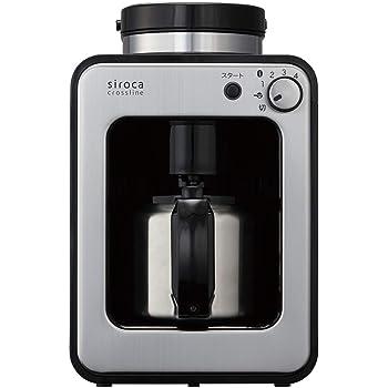 siroca 全自動コーヒーメーカー SC-A130 [ステンレスサーバー/ミル内蔵4段階/最大4杯/豆・粉両対応]