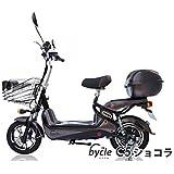 電動バイク 電動スクーター bycleC5(バイクル シーファイブ) ショコラ お手頃価格のエントリーモデル。超高輝度LEDヘッドライト搭載!