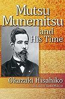 Mutsu Munemitsu and His Time (JAPAN LIBRARY)