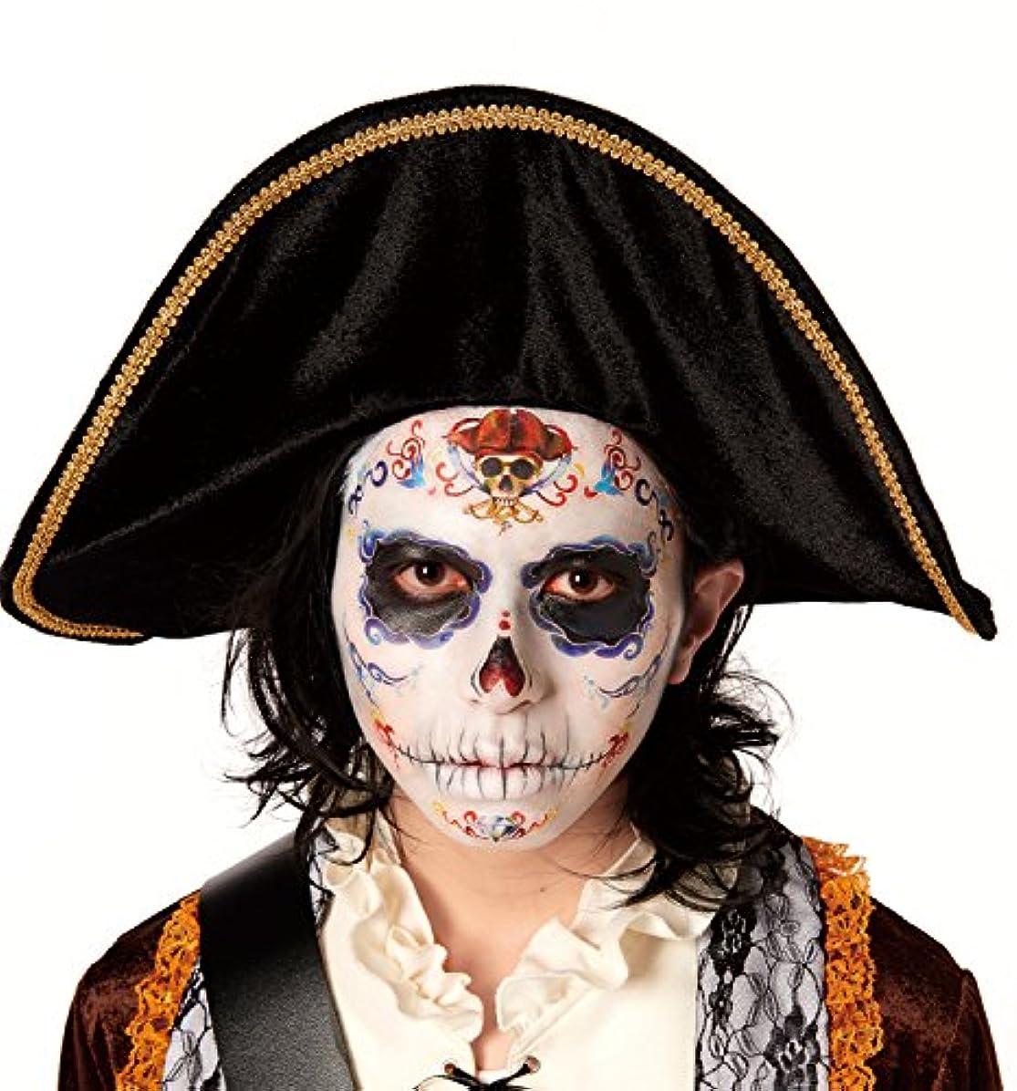 ゆでる郵便屋さん葡萄シュガースカル パイレーツ 海賊 フェイスシール タトゥーシール ハロウィン メイク 2点セット