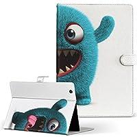 SO-05G SONY ソニー Xperia Tablet エクスペリアタブレット タブレット 手帳型 タブレットケース タブレットカバー カバー レザー ケース 手帳タイプ フリップ ダイアリー 二つ折り アニマル モンスター キャラクター so05g-003431-tb