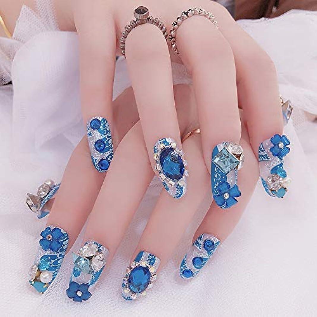 ヘルメットバングリーク豪华なつけ爪 眩しいつけ爪 ネイルチップ ブルー ラインストーンリボンが輝く 24枚組セット 結婚式、パーティー、二次会などに ネイルアート (AF03)