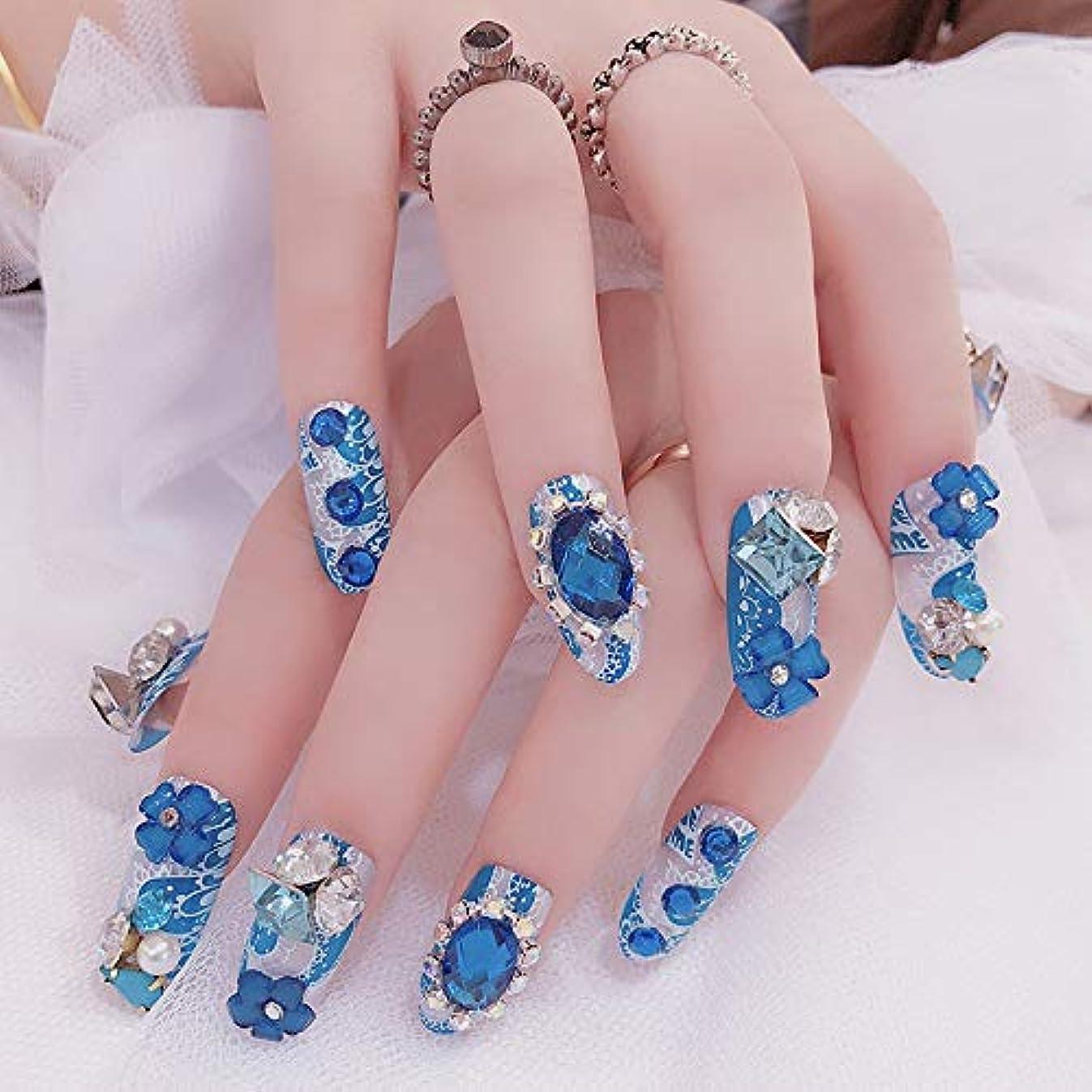 インゲン黙認する考えた豪华なつけ爪 眩しいつけ爪 ネイルチップ ブルー ラインストーンリボンが輝く 24枚組セット 結婚式、パーティー、二次会などに ネイルアート (AF03)