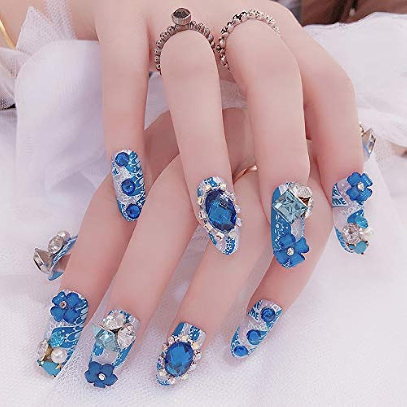 雨の提出する伝説豪华なつけ爪 眩しいつけ爪 ネイルチップ ブルー ラインストーンリボンが輝く 24枚組セット 結婚式、パーティー、二次会などに ネイルアート (AF03)