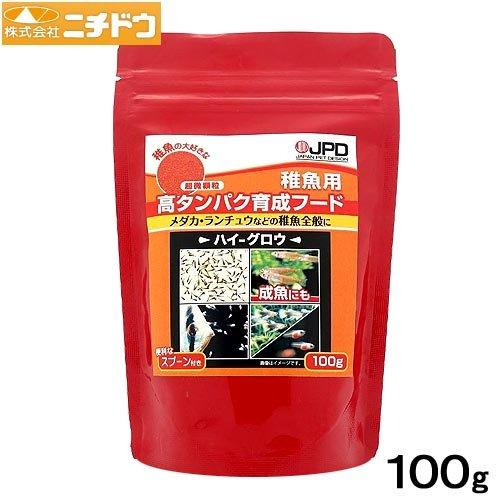 日本動物薬品 ハイ グロウ 100g 稚魚用 高タンパク育成フード