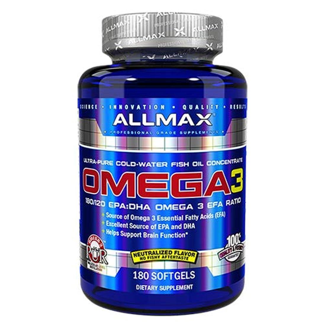 バーチャル感度なめらかオメガ3 1000mg 180粒 Allmax Nutrition(オールマックスニュートリション)[海外直送品]