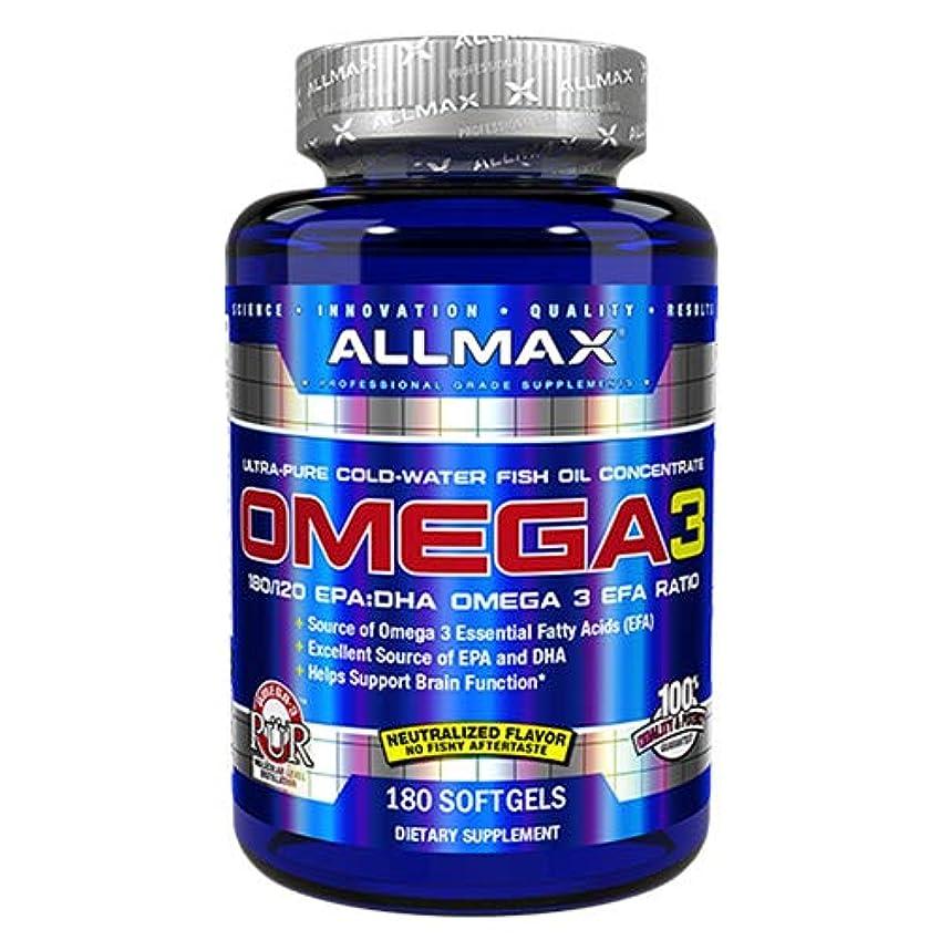 虫を数える囲まれた権限を与えるオメガ3 1000mg 180粒 Allmax Nutrition(オールマックスニュートリション)[海外直送品]