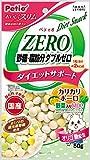 ペティオ (Petio) おいしくスリム 砂糖・脂肪分ダブルゼロ カリカリボーロ 野菜入りミックス 50g×5個セット