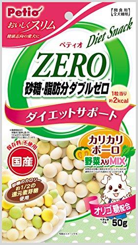 ペティオ (Petio) おいしくスリム 砂糖・脂肪分ダブルゼロ カリカリボーロ 野菜入りミックス 50g