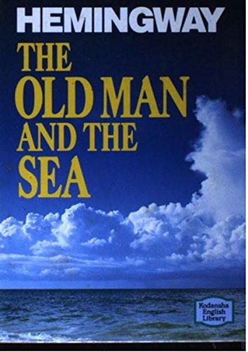 老人と海 (講談社英語文庫 (73))の詳細を見る