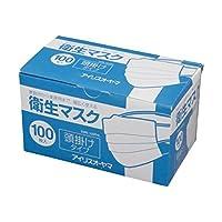 【お徳用 2 セット】 衛生マスク 頭掛けタイプ EMN-100PHL 100枚入×2セット