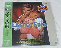 エデンの東〈ワイド〉 [Laser Disc]