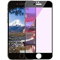 iPhone 8/iPhone 7 ガラスフィルム ブルーライト Seimina 全面保護 目の疲れ軽減 3D フルカバー 液晶保護フィルム 強化 【日本製素材旭硝子製】 極薄0.3mm 9H硬度 指紋防止 耐衝撃 4.7インチ (ブラック)