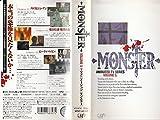 MONSTER(5) [VHS]