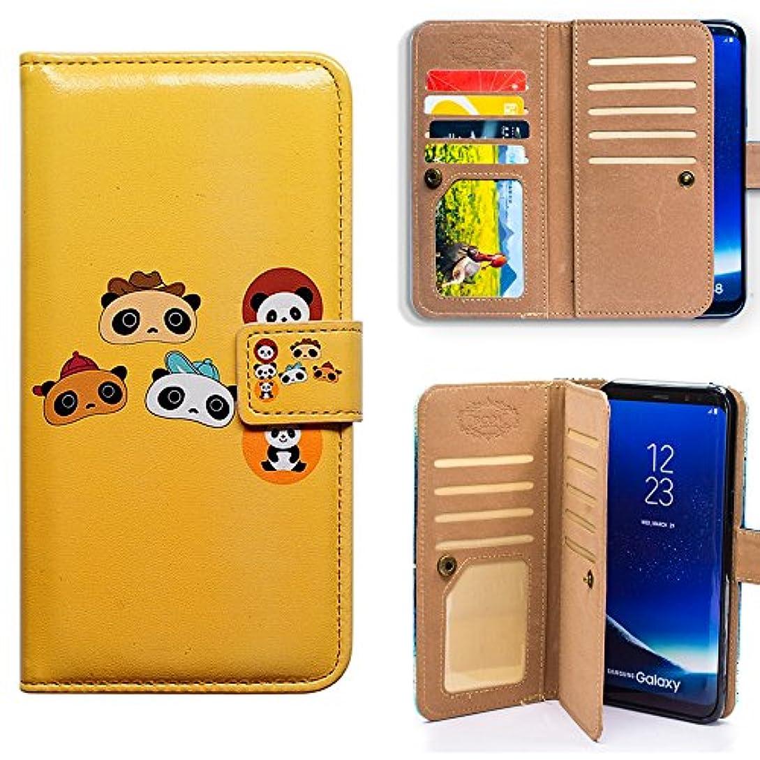 の量サーキュレーション接続詞Galaxy S9 Plus ケース,ギャラクシー S9 プラス ケース,Bcov 良質PUレザーケース 横開き 手帳型 二つ折り 9枚カード収納ポケット スタンド機能 保護カバー 可愛いパンダ