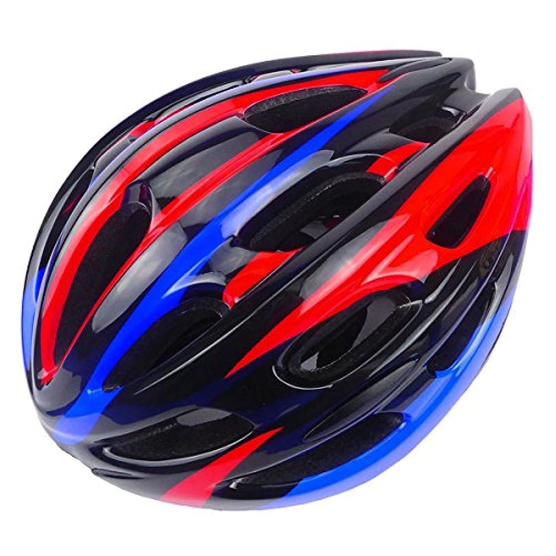 保安温室ラベルHAKOPLA ヘルメット サイクルヘルメット 自転車用品 頭囲目安58~62cm