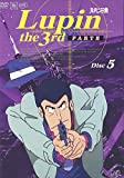 ルパン三世 PARTIII Disc.5 [DVD]