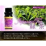 エッセンシャルオイル10ml (緑茶)