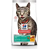 Hill's Science Diet Adult Perfect Weight Chicken Recipe Dry Cat Food 3.17kg Bag