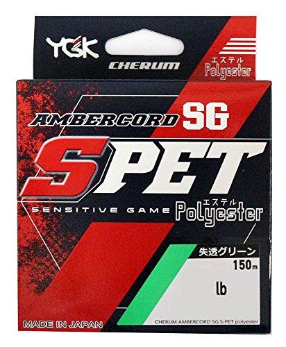 よつあみ(YGK) エステルライン チェルム アンバーコード SG S-PET 150m