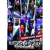 I've in BUDOKAN 2005~COMPLETE EDIT~ [DVD]