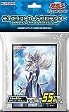 遊戯王OCG デュエルモンスターズ デュエリストカードプロテクター 沈黙の魔術師−サイレント・マジシャン
